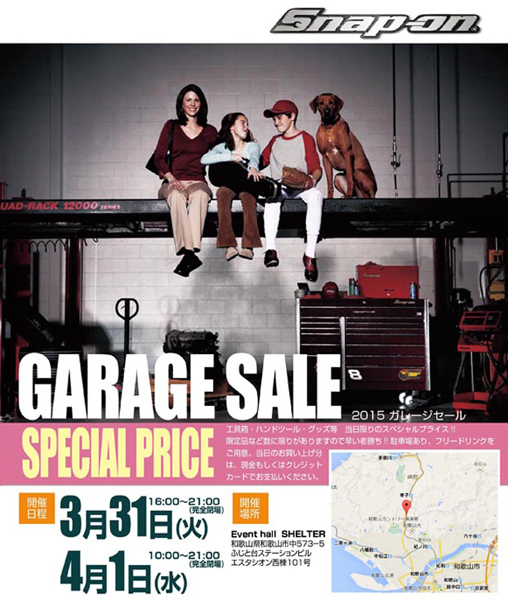 Snap-on GARAGE SALE 2015